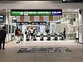 Matsumoto Station Gate.jpg