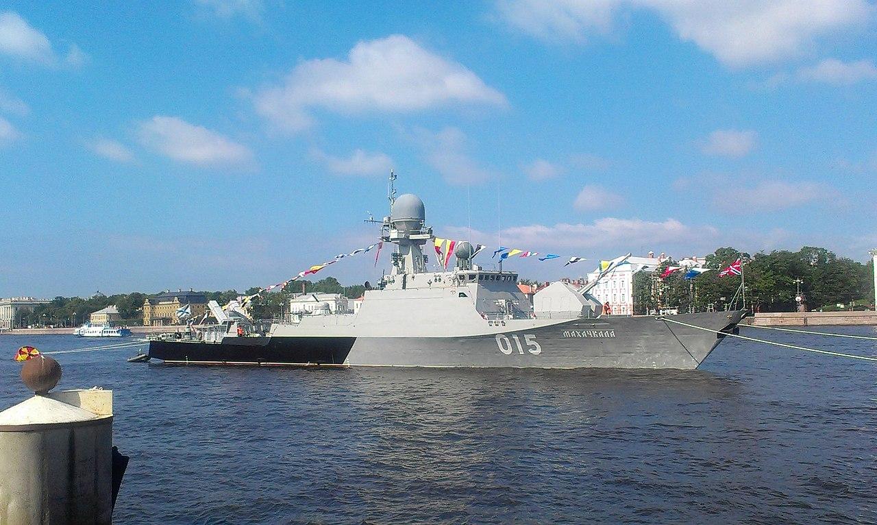 Filemaxachkala  20130726 122853jpg  Wikimedia Commons