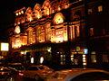 Mayakovsky Theatre in night.jpg
