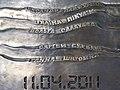 Memorial Plaque to Victims of 11-04-2011 Terrorist Attack - Oktyabrskaya Metro Station - Minsk - Belarus - 02 (27546913115).jpg