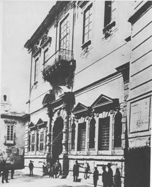 Natale Masuccio - Image: Messina Palazzo Monte di Pietà (Natale Masuccio)3