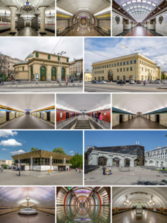 Metro SPB Collage 2016.png. Stations Of Saint Petersburg Metro