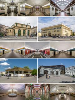 underground railway system in Saint Petersburg and Leningrad Oblast, Russia