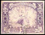 Mexico 1896-1897 revenue federal contribution 127.jpg