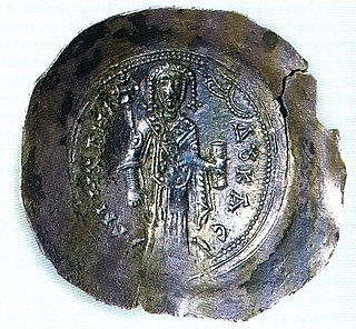 Michael II Komnenos Doukas Despot of Epirus