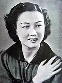 Michiko Kuwano.jpg