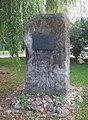 Mielec-synagoga-pomnik.jpg