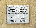 Mikveh Israel66.jpg