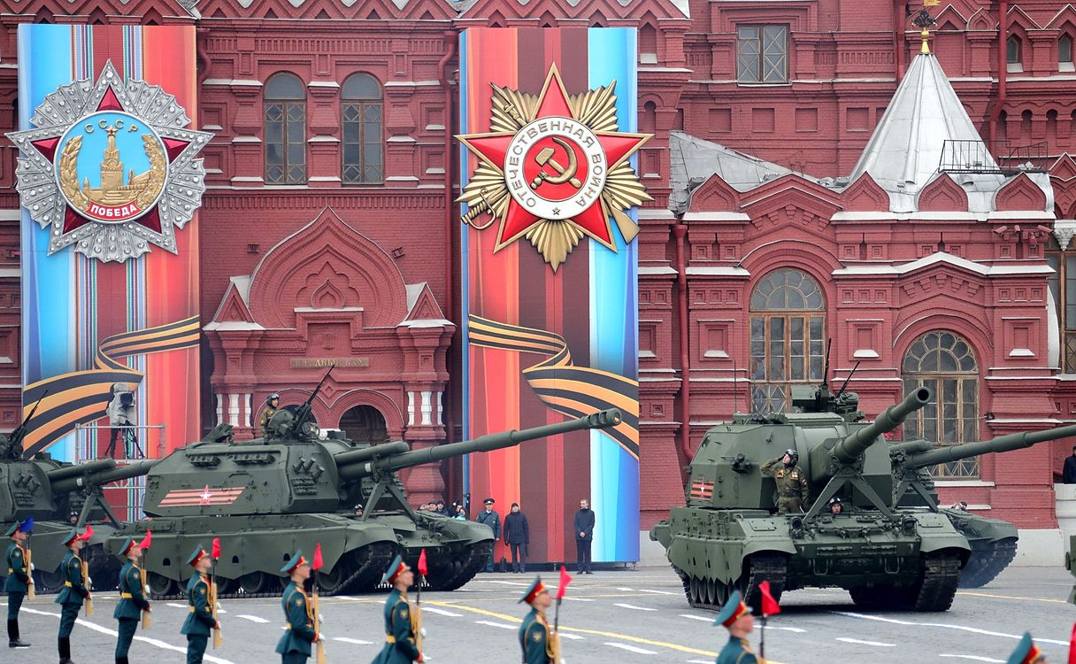 Military parade on Red Square 2017-05-09 041.jpg