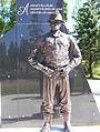 Miner Memorial (3868829306).jpg