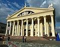 Minsk, Dvorets Profsoyuzov (Unions Palace) - panoramio.jpg