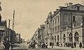 Minsk - vul Zaharevska - Dom Tavarystva selskaj gaspadarki - bf 1917 AD 1.jpeg