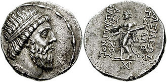 "Parthian Empire - Drachma of Mithridates I of Parthia, showing him wearing a beard and a royal diadem on his head. Reverse side: Greek inscrirption reading ΒΑΣΙΛΕΩΣ ΜΕΓΑΛΟΥ ΑΡΣΑΚΟΥ ΦΙΛΕΛΛΗΝΟΣ ""of the Great King Arsaces the Philhellene"""