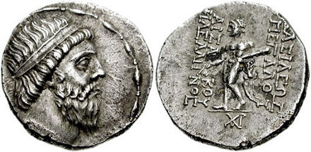 "Drachma of Mithridates I of Parthia, showing him wearing a beard and a royal diadem on his head. Reverse side: Greek inscrirption reading BASILEOS MEGALOU ARSAKOU PhILELLENOS ""of the Great King Arsaces the Philhellene"" Mithradatesi.jpg"