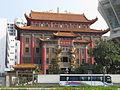 Miu Fat Buddhist Monastery.jpg