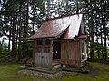 Miyadaira, Kashiwazaki, Niigata Prefecture 945-1434, Japan - panoramio (1).jpg