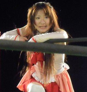 Moeka Haruhi Japanese professional wrestler