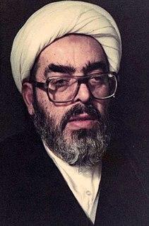 Mohammad Fazel Lankarani 20th-century Iranian grand ayatollah