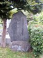 Monument of Misao Fujimura.jpg