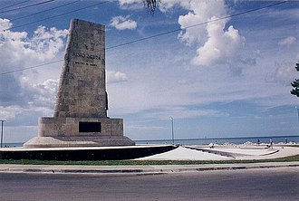 Justo Sierra - Monument erected in memory of Justo Sierra in Campeche.
