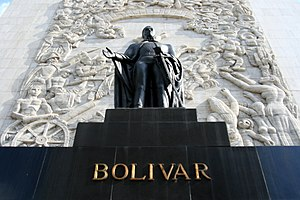 Bolivarian Games - A statue of Simón Bolívar in Caracas, the inspiration for the Games.