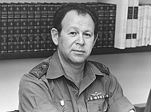 Mordechai Gur, Chief of General Staff.jpg