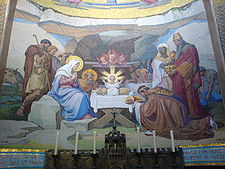Mosaic in the Rosary Basilica