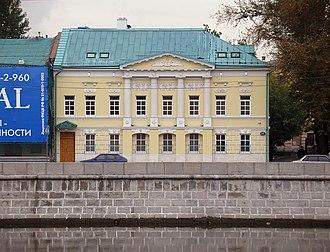 House of Lobkov on the Sophia Embankment - Image: Moscow, Sofiyskaya Embankment 22