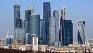 Moscow International Business Center-1 Сrop.jpg