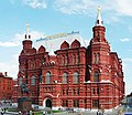 Moscow July 2011-13a.jpg