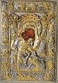 Mount Athos' Axion Estin icon.jpg