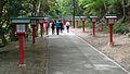Mount Takao Temple (9406648775).jpg
