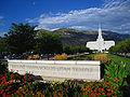 Mount Timpanogos Temple 1.jpg