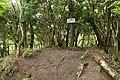 Mt.Futatsuya 04.jpg