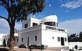 Museo Aeronáutico de Lanzarote.jpg