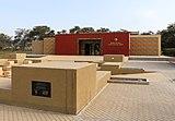 Museo de Sitio Huaca Rajada - Sipán.jpg