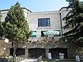 Museum - panoramio (17).jpg