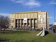 Нацыянальны музей у Кракаве