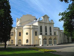 Kaunas State Drama Theatre - Kaunas City Theatre (now Kaunas State Musical Theatre)