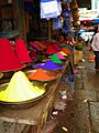 Mysore (6162438574).jpg