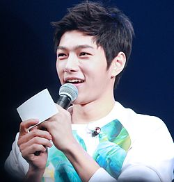 Myungsoo Kim at the INFINITE-F Showcase in Tokyo 01.jpg