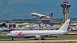 N363CM ABX Air Boeing 767-338(ER)(BDSF) s-n 24853 (36800648690).jpg