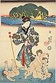 NDL-DC 1307773 02-Utagawa Kuniyoshi-〔江の島詣〕-crd.jpg