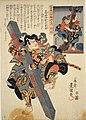 NDL-DC 1313212-Utagawa Kunisada-大日本六十余州之内 越前 篠塚伊賀守重広-crd.jpg
