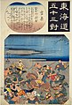 NDL-DC 1313240-Utagawa Kuniyoshi-東海道五十三対 吉原-crd.jpg