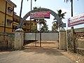 NSS Higher Secondary School Manickamangalam Board.JPG