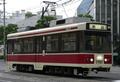 Nagasaki Electric Tramway 1701.png