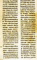 Nagorno-Karabakh-Constitution of Aghven.jpg