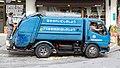 Naha Okinawa Japan Garbage-truck-01.jpg