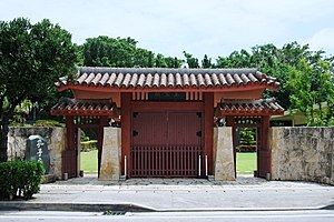 """Shiseibyō - Main gate to the Shiseibyō. """"Confucius temple"""" (孔子廟) can be seen written on a stone to the left of the gate."""